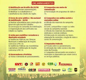 Servidores sinalizam greve em 18 de agosto